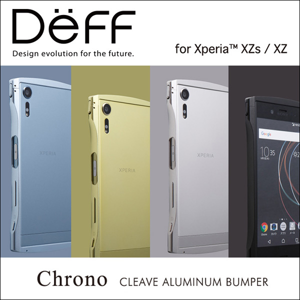 CLEAVE Aluminum Bumper Chrono for Xperia XZs SO-03J / SOV35