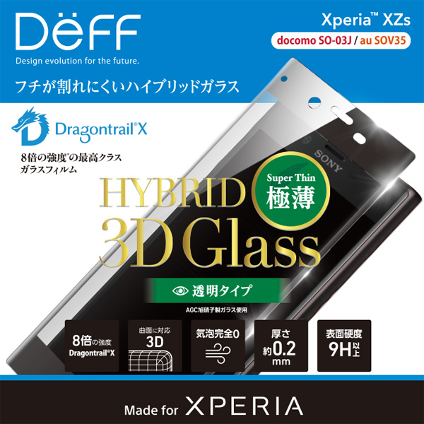 Hybrid 3D Glass Screen Protector Dragontrail-X for Xperia XZs