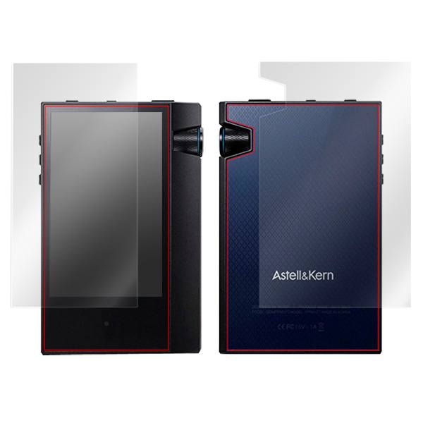OverLay Brilliant for Astell & Kern AK70 MK II『表面・背面セット』