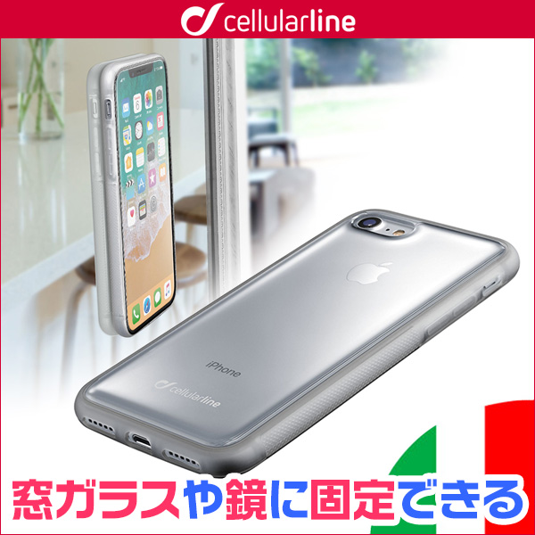 cellularline Selfie 自撮可能ケース for iPhone SE