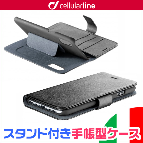 cellularline Book Agenda スタンド付手帳型ケース for iPhone X