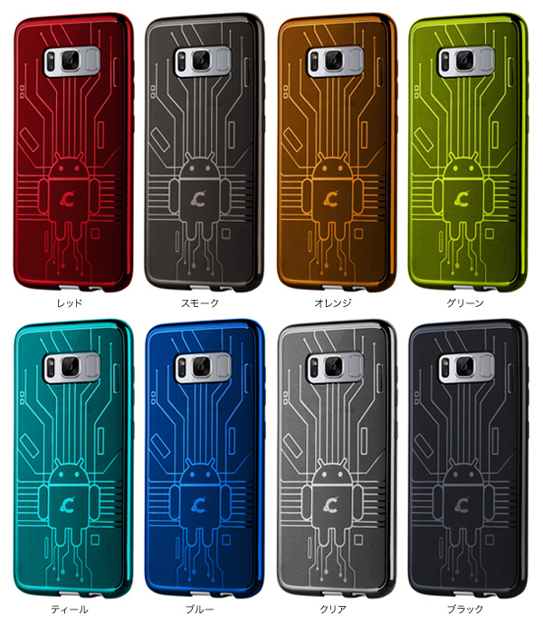 カラー Cruzerlite Bugdroid Circuit Case for Samsung Galaxy S8