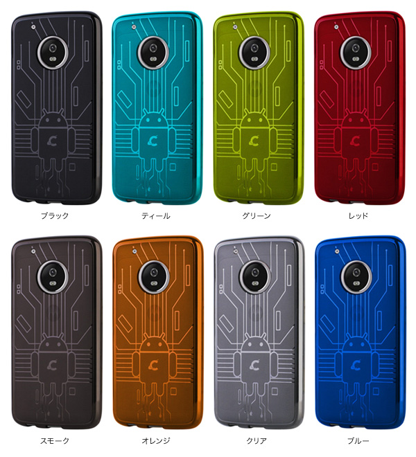 カラー Cruzerlite Bugdroid Circuit Case for Motorola Moto G5 Plus