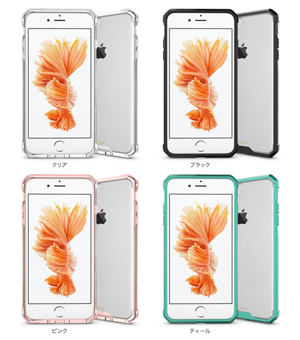 カラー Cruzerlite TPU Bumper for iPhone 7 Plus