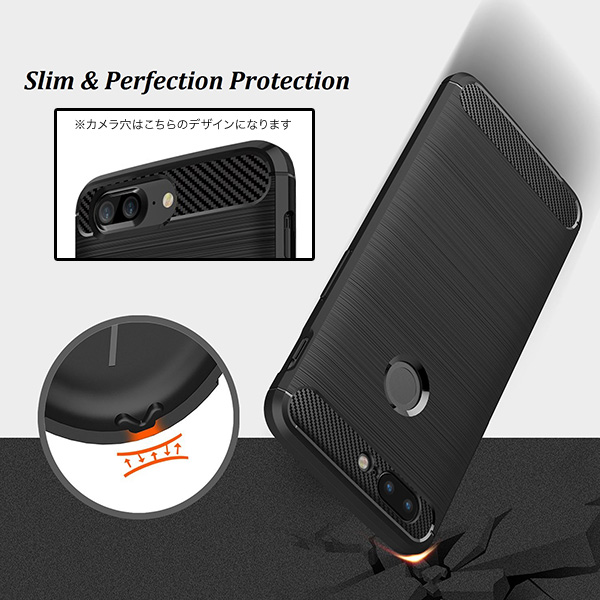 Cruzerlite Carbon Fiber Shock Absorption Slim Cover for OnePlus 5T