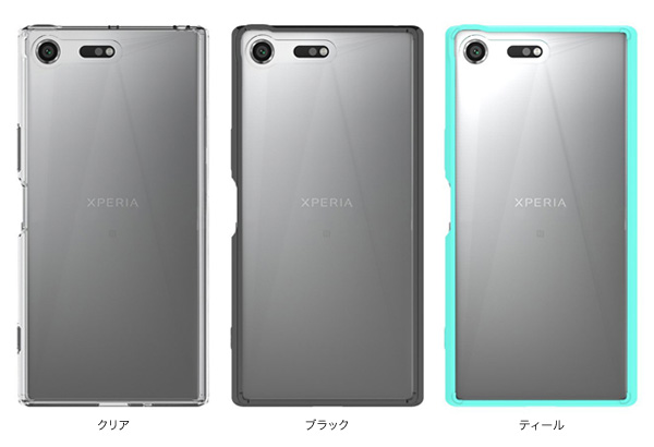 カラー Cruzerlite Defense Fusion Fender Case for Xperia XZ Premium SO-04J