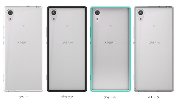 カラー Cruzerlite Defense Fusion Fender Case for Xperia XA1