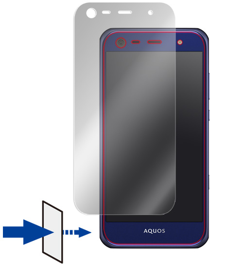 OverLay Eye Protector for AQUOS SERIE mini SHV38