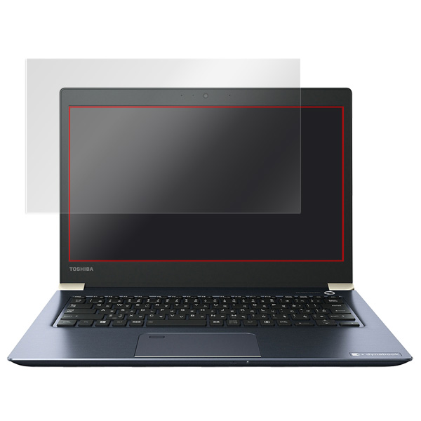 dynabook UX53D