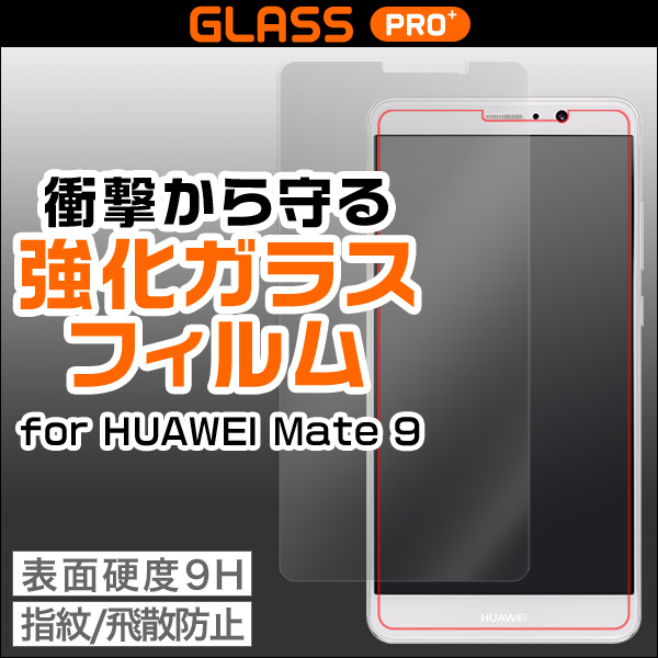 GLASS PRO+ Premium Tempered Glass Screen Protection for HUAWEI Mate 9