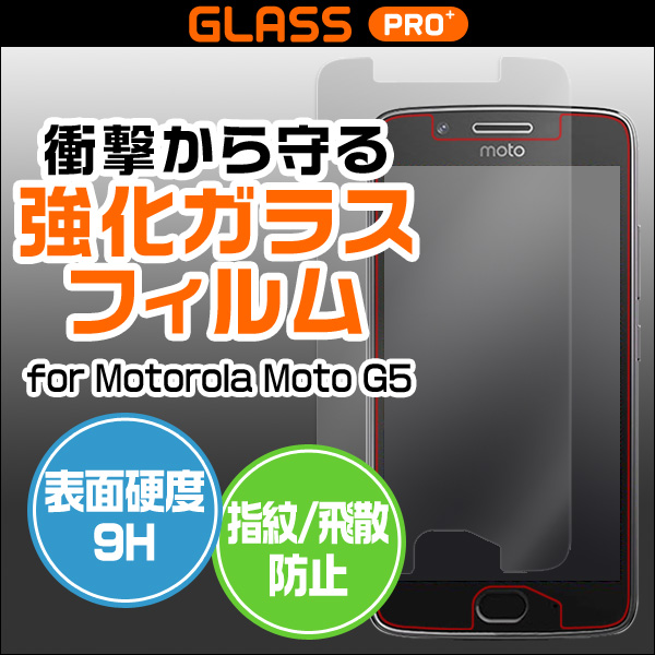 GLASS PRO+ Premium Tempered Glass Screen Protection for Motorola Moto G5
