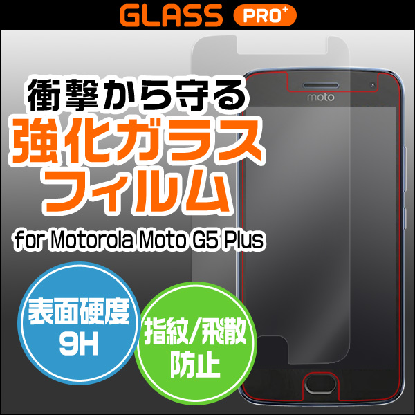 GLASS PRO+ Premium Tempered Glass Screen Protection for Motorola Moto G5 Plus