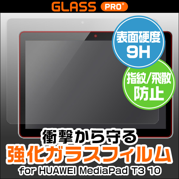 GLASS PRO+ Premium Tempered Glass Screen Protection for HUAWEI MediaPad T3 10