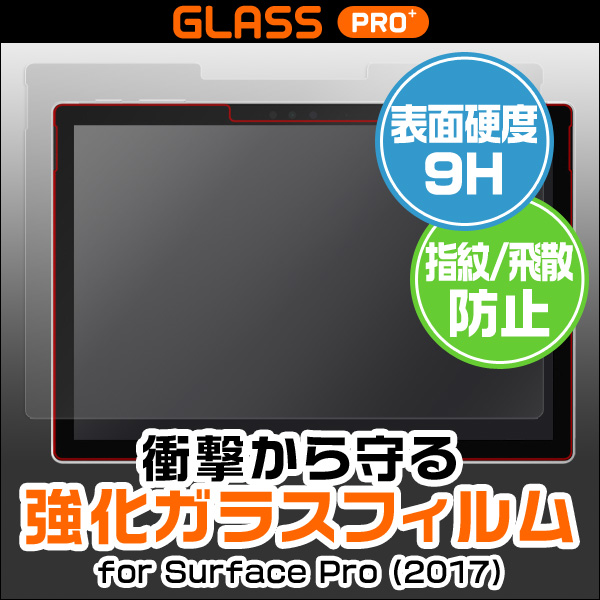GLASS PRO+ Premium Tempered Glass Screen Protection for Surface Pro (2017)