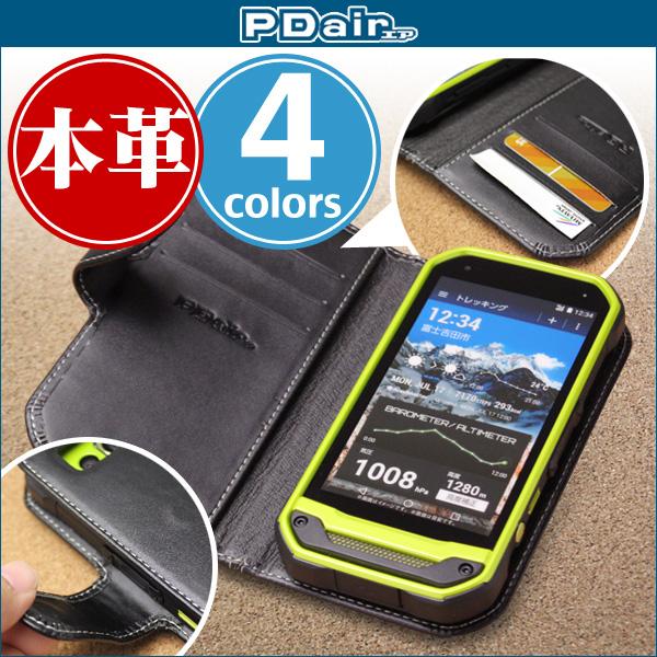 9b5919821e PDAIR レザーケース for TORQUE G03 横開きタイプ | スマートフォン ...