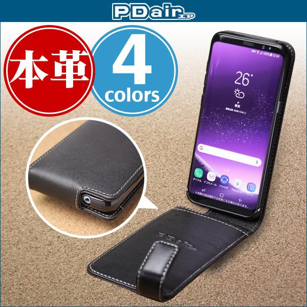 41d8cc7159 PDAIR レザーケース for Galaxy S8 SC-02J / SCV36 縦開きタイプ ...