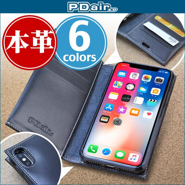 ec1f11eb62 株式会社ミヤビックス - PDAIR レザーケース for iPhone X 横開きタイプ