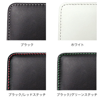 PDAIR レザーケース for Android One X1 横開きタイプ