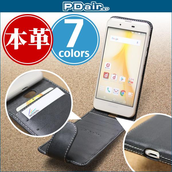 358336dfb0 PDAIR レザーケース for AQUOS L2 / AQUOS EVER SH-02J / AQUOS U SHV37 ...