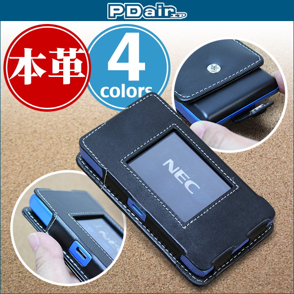 PDAIR レザーケース for Speed Wi-Fi NEXT WX04 スリーブタイプ