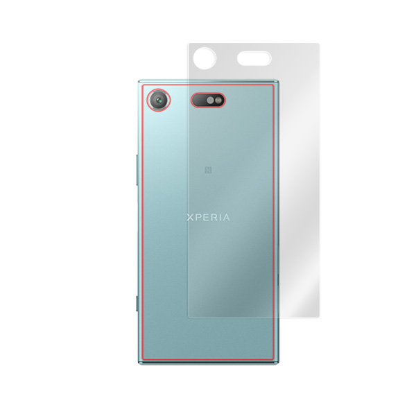 Xperia XZ1 Compact 背面用保護シート