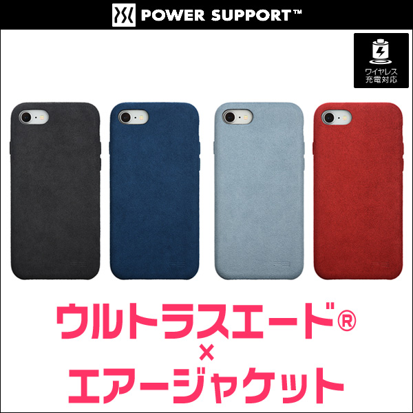 Ultrasuede Air jacket for iPhone 8