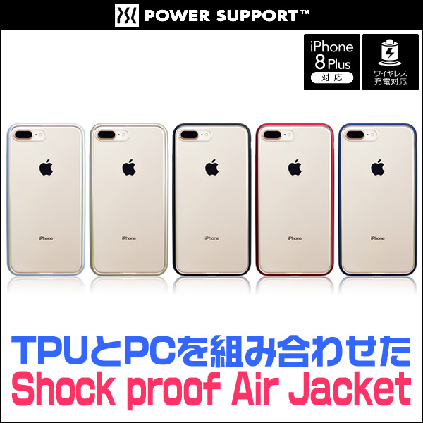 Shock proof Air jacket for iPhone 8 Plus / 7 Plus