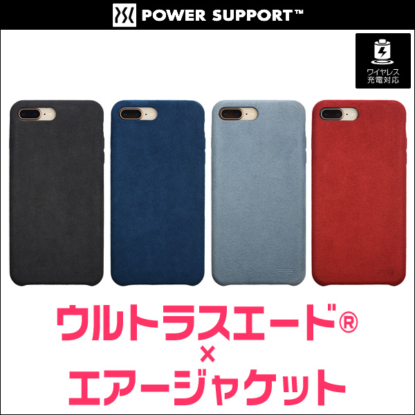 Ultrasuede Air jacket for iPhone 8 Plus