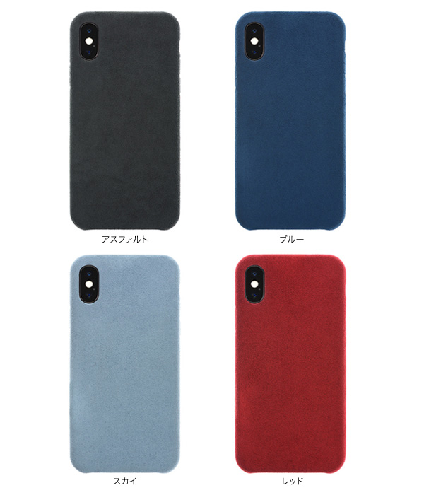 カラー Ultrasuede Air jacket for iPhone X