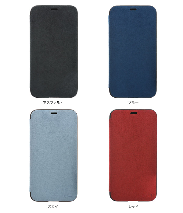 カラー Ultrasuede Flip case for iPhone X