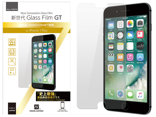 新世代 Glass Film GT for iPhone 7 Plus