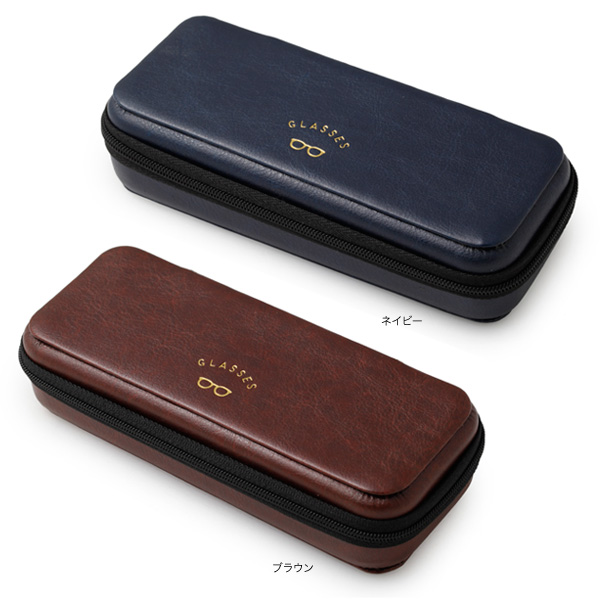 カラー SINRA DESIGN WORKS GlassesCase 「GLASSES」