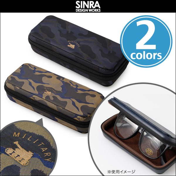 SINRA DESIGN WORKS GlassesCase 「MILITARY」