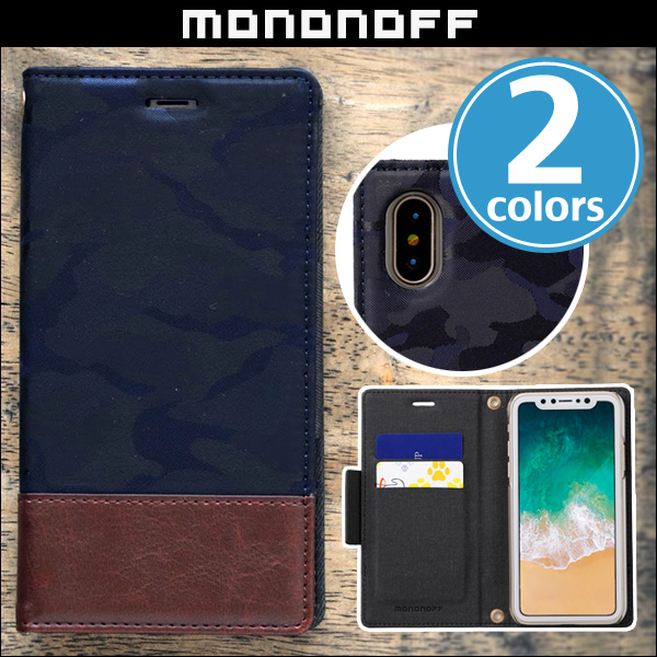 mononoff Military Diary Case for iPhone X
