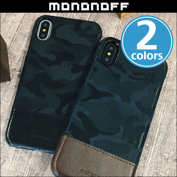 mononoff Military Single for iPhone