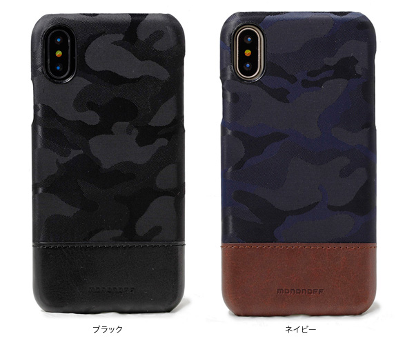 カラー mononoff Military Single for iPhone