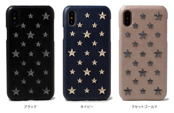 カラー mononoff Stars Case 807 for iPhone X