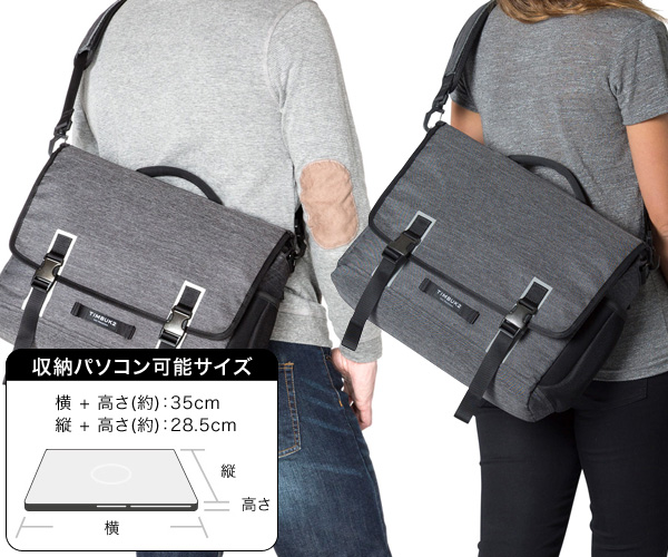 TIMBUK2 The Closer Case(ザ・クローザーケース)(M)