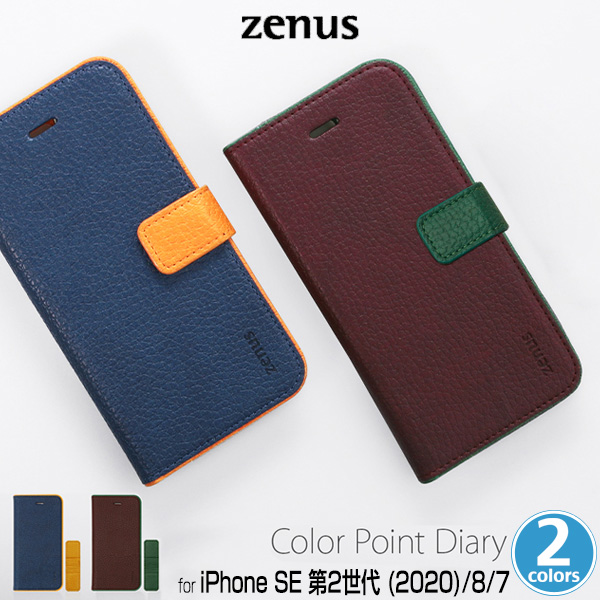 Zenus Color Point Diary for iPhone 7