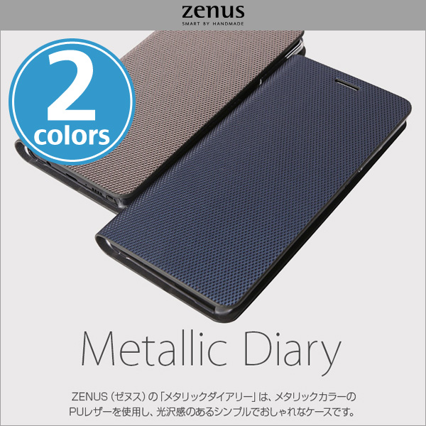 Zenus Metallic Diary for Galaxy Note 8 SC-01K / SCV37