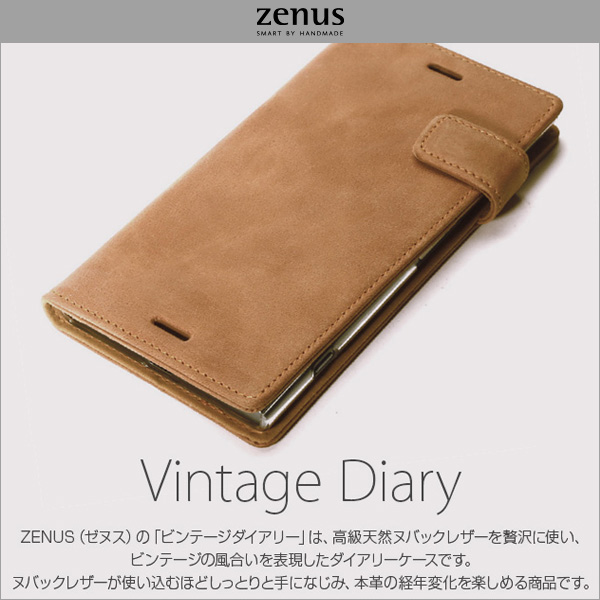 Zenus Vintage Diary for Xperia XZ1 SO-01K / SOV36