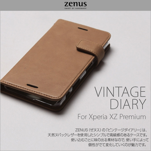 Zenus Vintage Diary for Xperia XZ Premium SO-04J