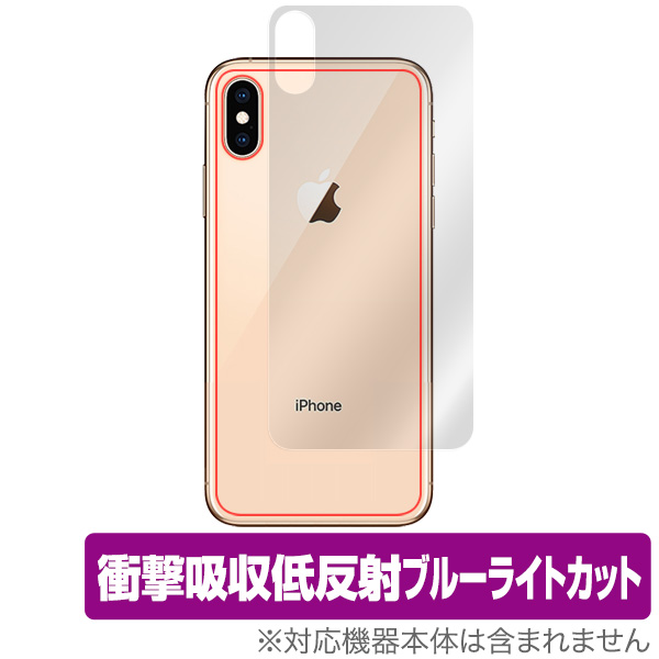 OverLay Absorber for iPhone XS Max 背面用保護シート