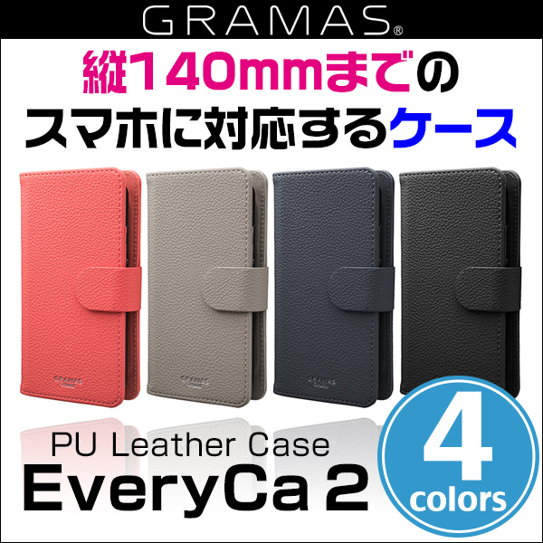 "GRAMAS ""EveryCa2"" Multi PU Leather Case CLC-62618 for Smartphone M Size"