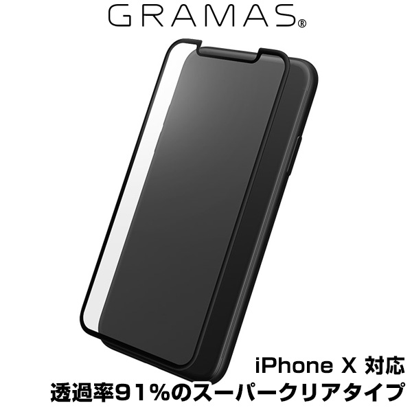 GRAMAS Protection Full Cover Glass AGC for iPhone X(ブラック)