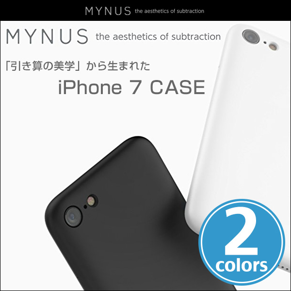 MYNUS ケース for iPhone 7