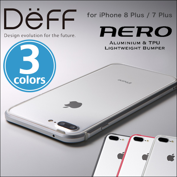 Aluminum & TPU Lightweight BUMPER AERO for iPhone 8 Plus / iPhone 7 Plus