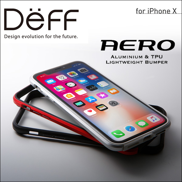 Aluminum & TPU Lightweight BUMPER AERO for iPhone X