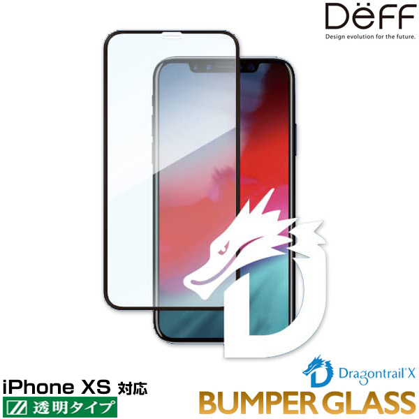 Deff BUMPER GLASS Dragontrail for iPhone XS
