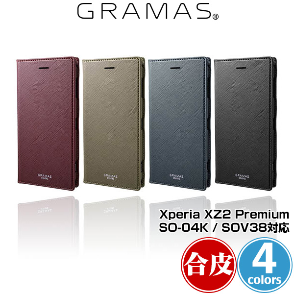 "GRAMAS COLORS ""EURO Passione"" Book PU Leather Case CLC-62218 for Xperia XZ2 Premium SO-04K / SOV38"